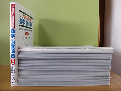 27年度(2014年)東大編入試験に合格したミナ氏の参考書
